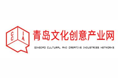 青岛文化创意产业网